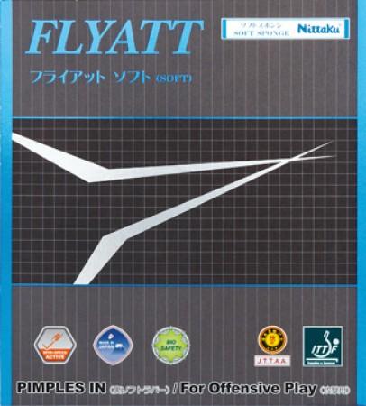 フライアット ソフト