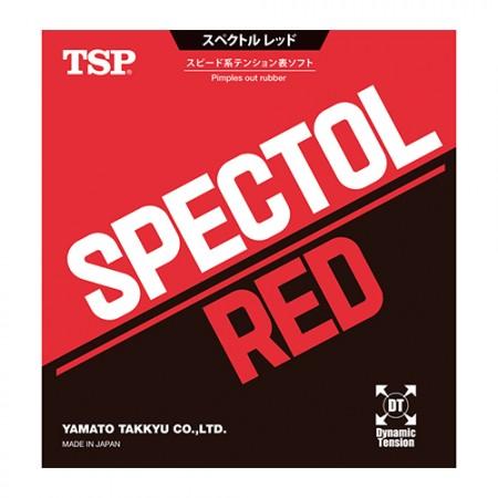 スペクトル レッド