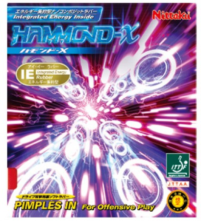 ハモンド-X