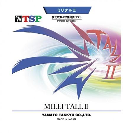 ミリタルⅡ