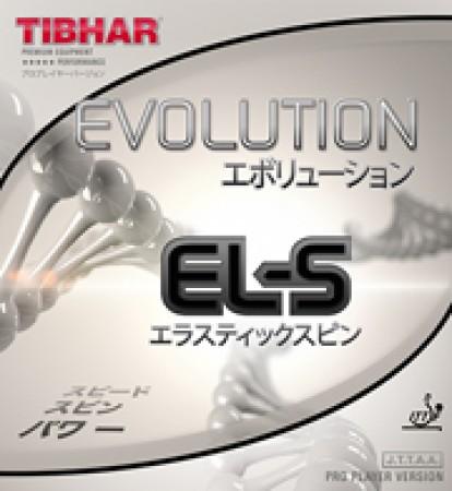 エボリューション EL-S