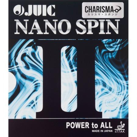 ナノスピンⅡカリスマ