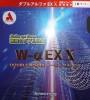 W-α EXX(ダブルアルファ イーエックステン)