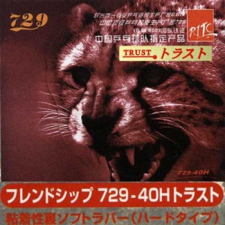 フレンドシップ 729-40H トラスト