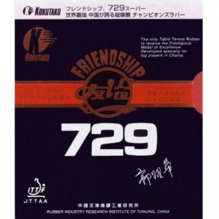 フレンドシップ 729スーパーJPS