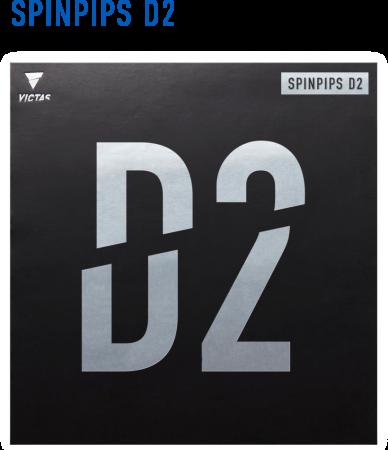 SPINPIPS D2(スピンピップス D2)