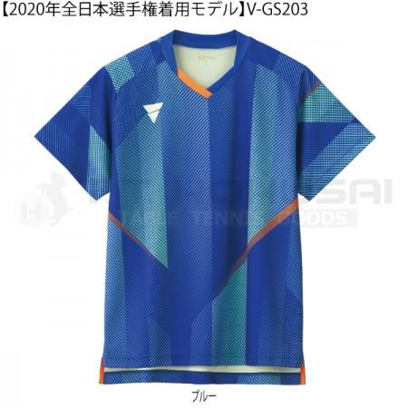 V-GS203(ブルー)