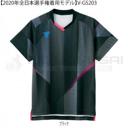 V-GS203(ブラック)