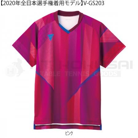 V-GS203(ピンク)